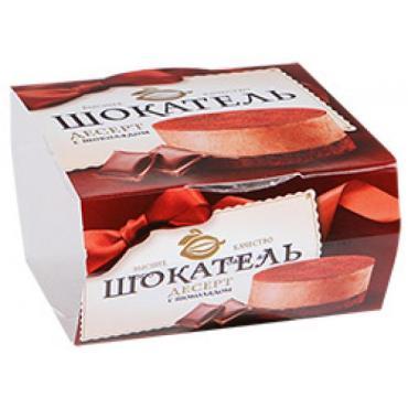 Десерт Шокатель с шоколадом и кремом 12%