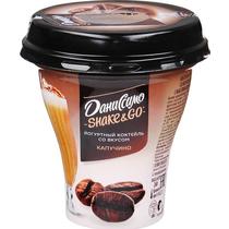 Коктейль йогуртный Даниссимо капучино