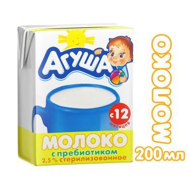 Молоко Агуша Засыпайка детское 2,5%