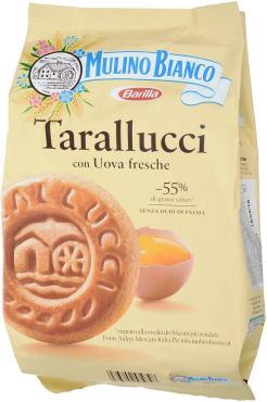 Печенье Barilla Mulino Bianco Tarallucci песочное