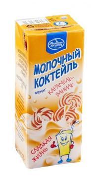 Молочный коктейль Сладкая жизнь Карамель-ваниль 2,5%