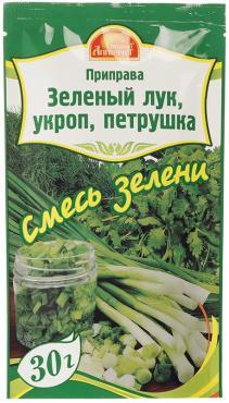 Приправа Русский аппетит Смесь зелени