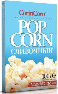 Попкорн Сливочный Для приготовления в микроволновой печи, CorinCorn, 100 гр, картон