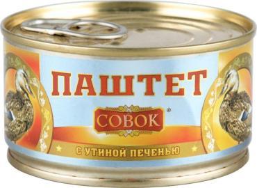 Паштет Совок с утиной печенью