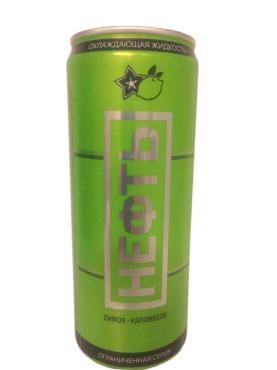 Газированный напиток Neft безалкогольный  Kимон – карамбола