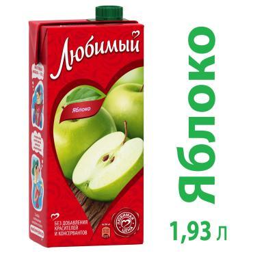 Нектар яблочный осветлённый,  Любимый Сад, 1,93 л., тетра-пак