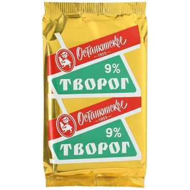 Творог Останкинское 1955 9 %