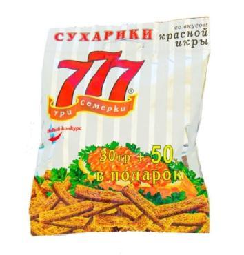 Сухарики Три семёрки гренки ржано-пшеничные со вкусом красной икры
