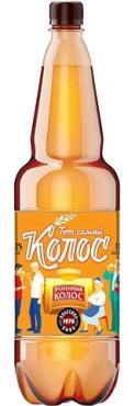 Пиво светлое Ячменный колос Классика 1978 фильтрованное пастеризованное 4,2% 1,35 л.