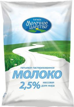 Молоко Молочное Царство Торжок 2,5%