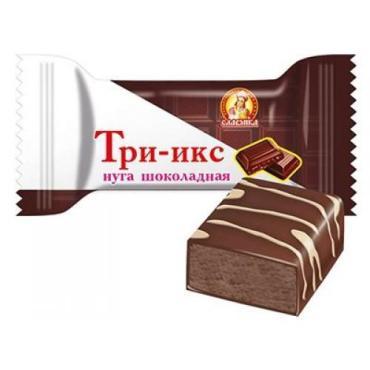 Конфеты Славянка Три-икс шоколадные
