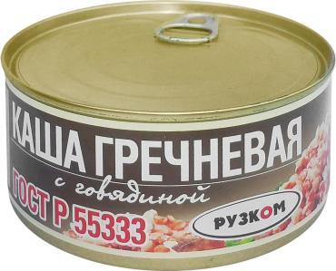 Каша Рузком Гречневая с говядиной ТУ