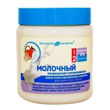 Кондиционер-ополаскиватель Эксклюзив-Косметик Молочный