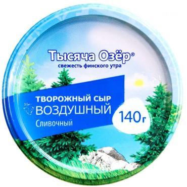 Сыр творожный Тысяча озёр Воздушный сливочный 60%