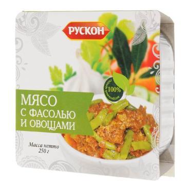 Мясо Рускон с фасолью и овощами