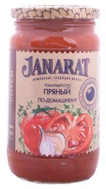 Соус томатный пряный по-домашнему, Janarat, 350 гр., стекло