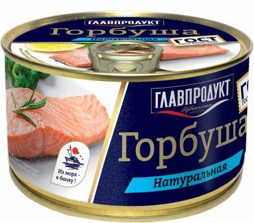 Горбуша натуральная Главпродукт, 240 гр., жестяная банка