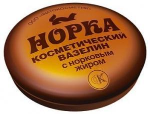 Вазелин косметический Fito косметик Норка с норковым жиром