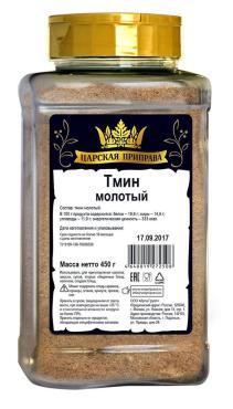 Приправа Царская приправа Тмин молотый, 450 гр., стекло