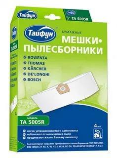 Бумажные мешки-пылесборники Тайфун для пылесосов, 4 шт