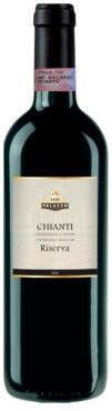Вино Палаццо Нобиле Кьянти Ризерва, Италия
