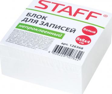 Блок для записей Staff непроклеенный, куб 8х8х4 см, белый
