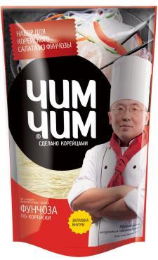 Набор для салата из фунчозы, Чим-Чим, 160 гр., пластиковый пакет