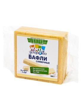 Вафли Сливочные Жить Здорово 100 гр