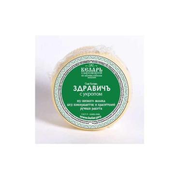 Сыр Келаръ ЗДРАВИЧЪ с укропом, ~250г
