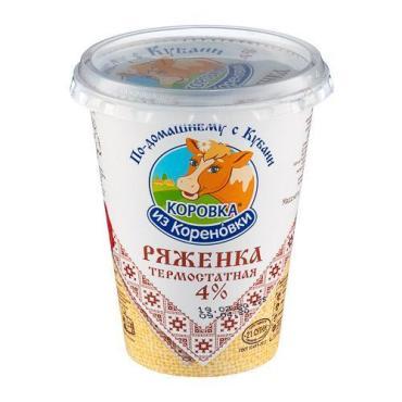 Ряженка термостатная 4%, Коровка из Кореновки, 350 гр., стакан