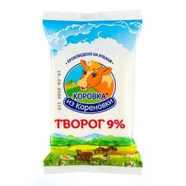 Творог мягкий 9%, 180гр., Коровка из Кореновки,  флоу-пак