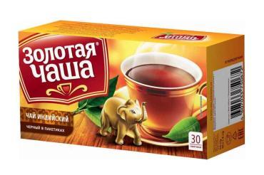 Чай Золотая чаша, Индийский, 30 пак.