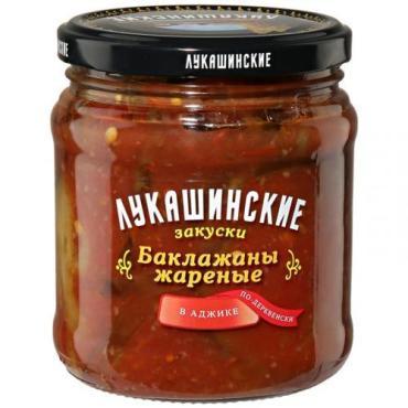 Баклажаны Лукашинские Жареные в аджике По-деревенски
