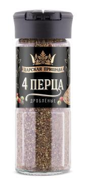 Смесь перцев, дробленных Царская приправа, 4 Перца, 45 гр., стекло