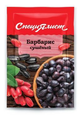 Приправа СпециЯлист Барбарис сушеный, 10 гр., сашет