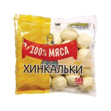 Хинкали степные 100% мяса Уральские пельмени, 500 гр., флоу-пак