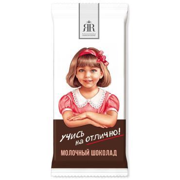 Шоколад ЯR Учись на отлично молочный 90 гр.