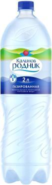 Вода минеральная природная газированная Калинов родник, 2 л., ПЭТ