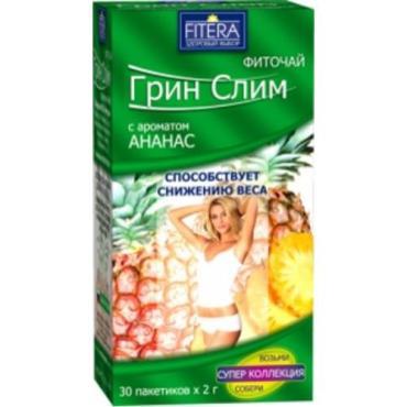 Фиточай Fitera Грин Слим С ароматом ананас 30 пакетов