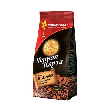 Кофе Черная Карта В зернах