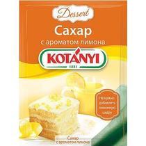 Сахар Kotanyi с ароматом лимона