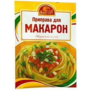 Приправа Русский аппетит Приправа для макарон