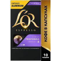Кофе L'OR Espresso Lungo Profondo натуральный в капсулах
