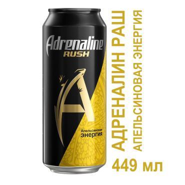 Напиток энергетический Adrenaline Juicy , 449 мл., жестяная банка
