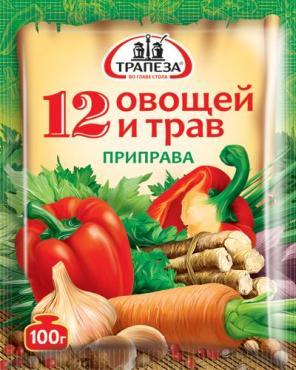 Приправа Трапеза 12 овощей и трав