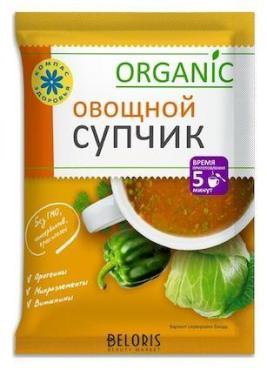 Суп-пюре Компас здоровья Овощной
