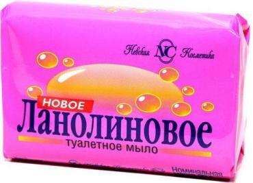 Туалетное мыло Невская косметика Ланолиновое