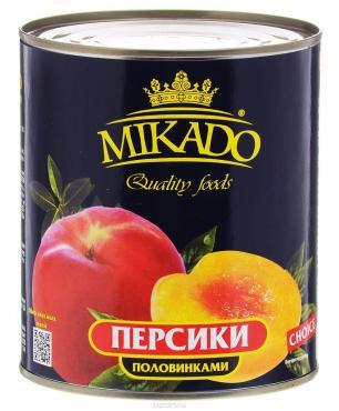 Персики Mikado половинки