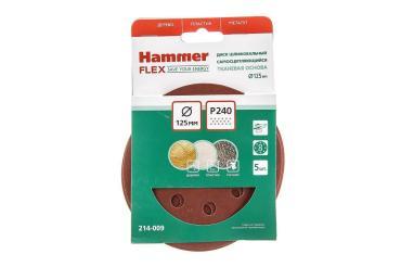 Круг шлифовальный самосцепляющийся 214-009, Д125 мм., P240 8 отв., цена за упаковку 5 шт., Hammer, 100 гр., блистер