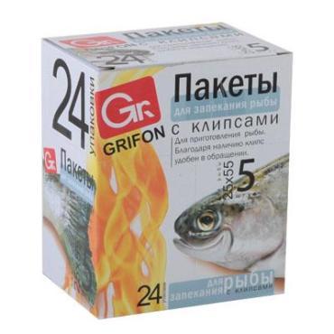 Пакеты для запекания рыбы Grifon 25 х 55 см. 5 шт. с клипсами